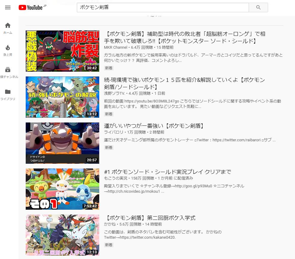 【初期費用10万円】ポケモンのゲーム実況・動画編集環境に必要なもの紹介