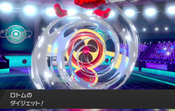 【ポケモン剣盾】スピンロトムの育成論と対策【万能扇風機】
