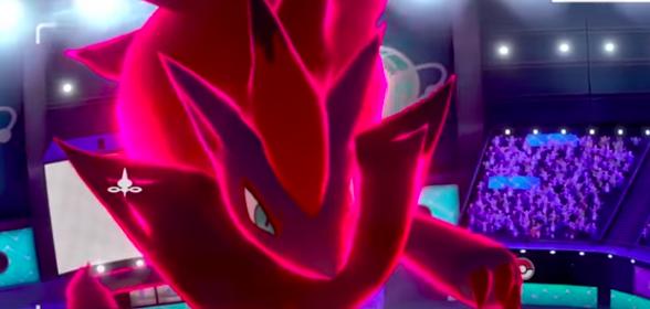 【ポケモン剣盾】ゾロアークの育成論と対策【幻影のカウンター使い】